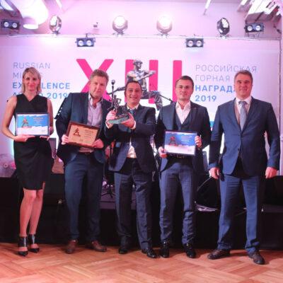 minex-award-2019-32